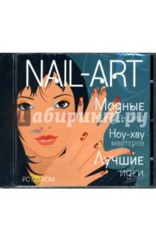 Nail-art: Твой стилист (CDpc)