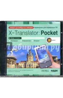 Переводчик для карманных ПК: немецко-русский, русско-немецкий (CD)