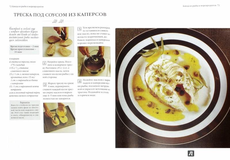 Иллюстрация 1 из 6 для Готовим за 20 минут. Коллекция кулинарных рецептов - Дженни Флитвуд | Лабиринт - книги. Источник: Лабиринт