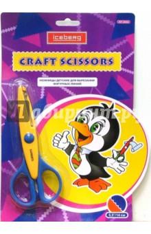Ножницы детские фигурные (SP28004-ISP28004)