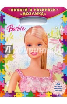 Наклей и раскрась! Мозаика № 0702. Барби