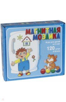Магнитная мозаика: Игра для детей от 3-х летМозаика<br>Игрушка из пластмассы и магнитных вкладышей.<br>Количество элементов в комплекте: 120.<br>Диаметр каждого элемента: 20 мм.<br>Установка магнитов-вкладышей производится ребенком самостоятельно или с помощью взрослых гладкой поверхностью наружу.<br>Магнитная мозаика раскрывает перед ребенком неограниченные возможности моделирования и создания своих собственных рисунков!<br>Для детей от 3-х лет.<br>