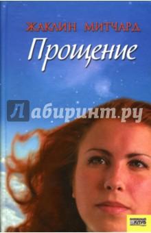 Английские слова на русском языке как читать онлайн