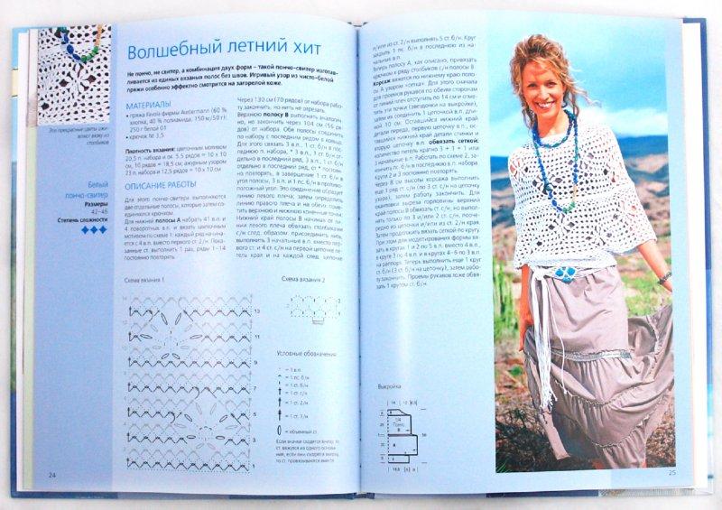 вязание детям с описанием спицами. схема вязания пончо для девочек.