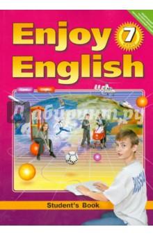 Рабочая тетрадь enjoy english биболетова 7 класс учебники в.