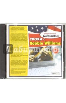 Уроки с Robbie Williams (CDpc) Магна-Медиа