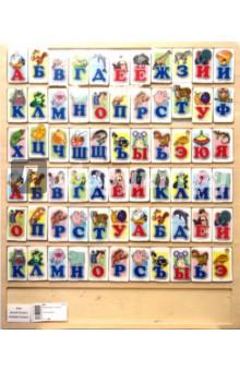 Алфавит (D164)Сборные 2D модели и картинки из дерева<br>Касса букв деревянная.<br>В комплекте: доска и 66 карточек с буквами.<br>На каждой карточке: буква, слово на эту букву и соответствующая картинка.<br>Материал: дерево.<br>Для детей от 3-х лет.<br>Сделано в Китае.<br>