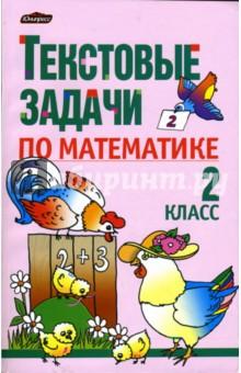 Читать книгу алгебра 10-11 класс