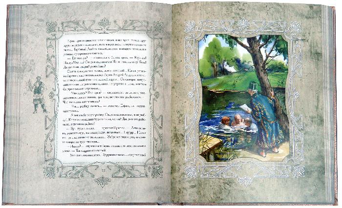 Иллюстрации Цветы запоздалые - Антон Чехов.