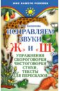 Билюкова Елена Юрьевна