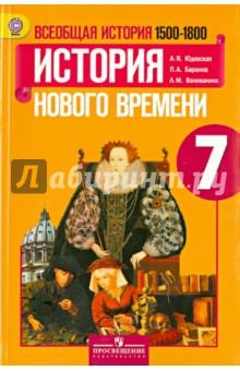 Книги о ставрополе читать