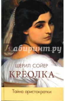 http://img.labirint.ru/images/books3/146060/big.jpg