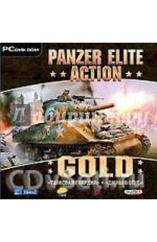 Panzer Elite Action Gold (DVDpc)