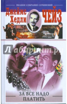 Читать книгу товарищ жандарм автор сергеев станислав
