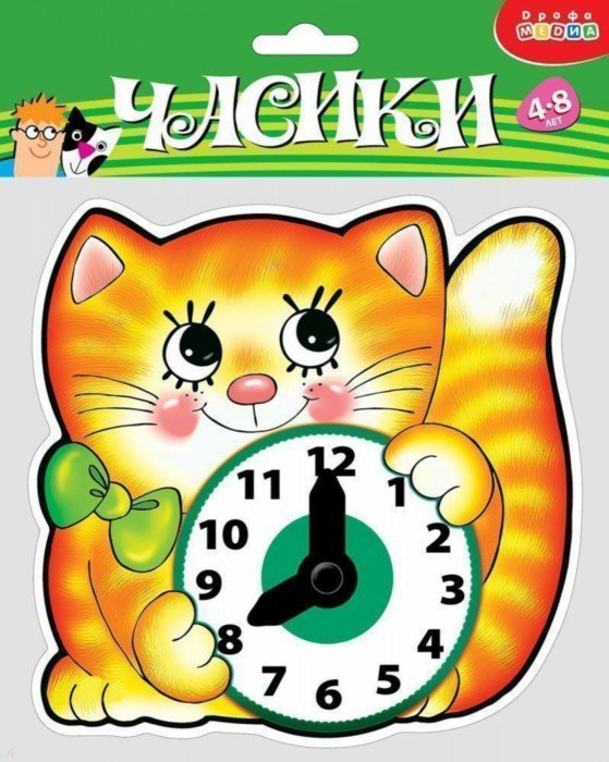 Иллюстрация 1 из 9 для Часики-мини. Котенок | Лабиринт - игрушки. Источник: Лабиринт