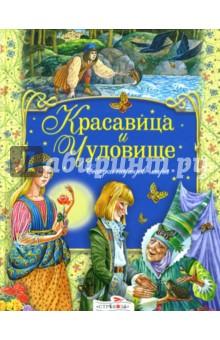 Биология 6 класс костиков читать на украинском
