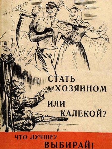 Иллюстрация 1 из 4 для Пропуск в рай: Сверхоружие последней мировой - Ватлин, Белоусов | Лабиринт - книги. Источник: Лабиринт