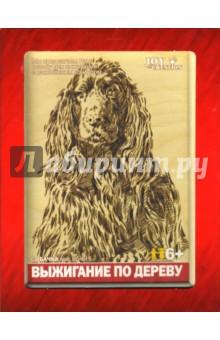 Выжигание по дереву: Собака (Вр015)