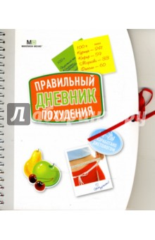 красноярск зеленский проктолог