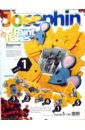 Мышки фоторамка - квадрат (327041)
