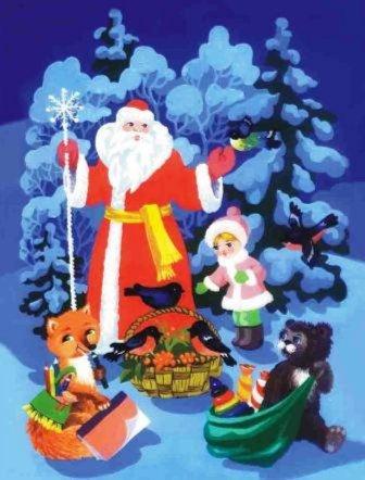 Иллюстрация 1 из 6 для Рождество | Лабиринт - игрушки. Источник: Лабиринт