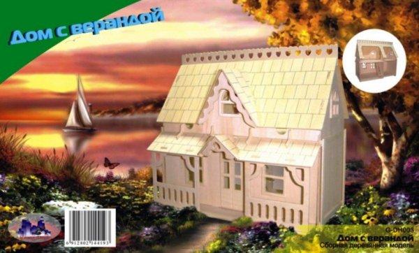 Иллюстрация 1 из 7 для Дом с верандой (маленький) (G-DH003) | Лабиринт - игрушки. Источник: Лабиринт