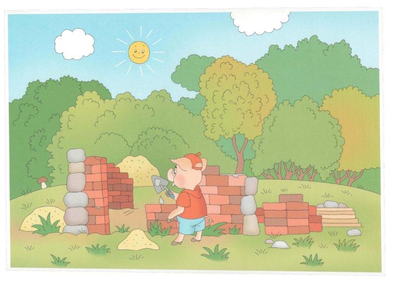 Иллюстрация 1 из 10 для Играем в сказку. Три поросенка | Лабиринт - книги. Источник: Лабиринт