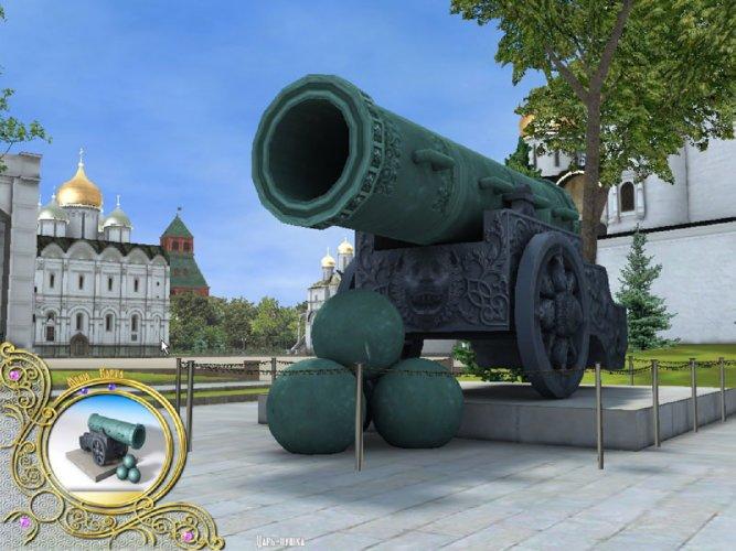 Иллюстрация 1 из 6 для Московский Кремль (CDpc)   Лабиринт - софт. Источник: Лабиринт