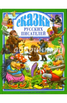 Марк ферро как рассказывают историю детям в разных странах мира читать