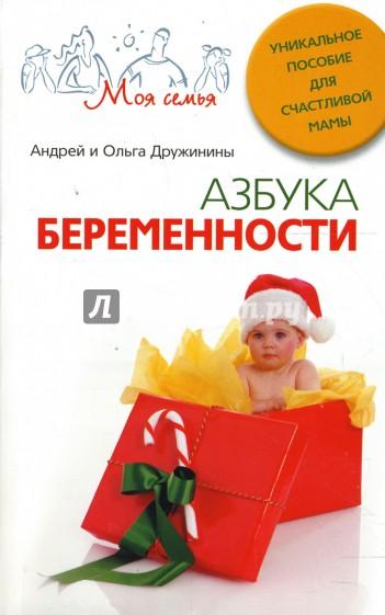 Пособия беременность 2007
