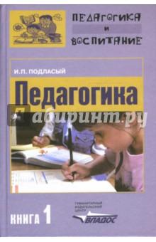 ebook Encyclopedia of Literature and