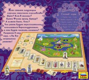 Иллюстрация 1 из 13 для Шрек 3. Стань королем (8679) | Лабиринт - игрушки. Источник: Лабиринт