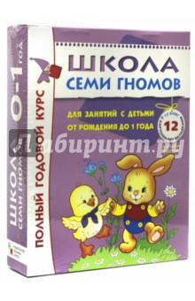Книги детям до года