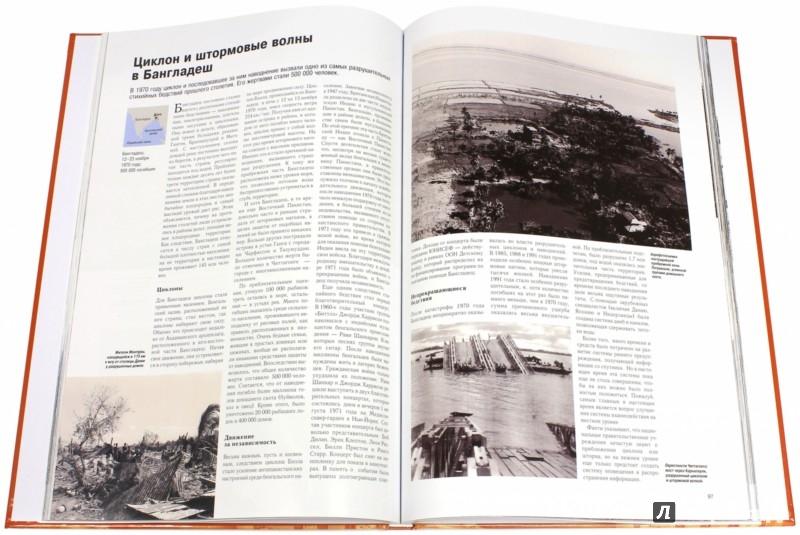 Иллюстрация 1 из 36 для 100 величайших катастроф мира | Лабиринт - книги. Источник: Лабиринт