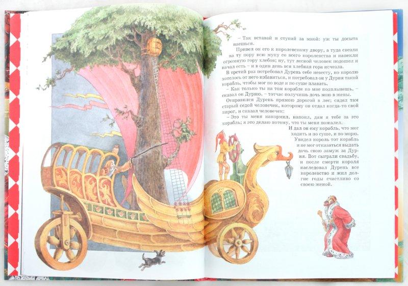 Иллюстрация 1 из 29 для Самые колдовские сказки - Гримм Якоб и Вильгельм | Лабиринт - книги. Источник: Лабиринт