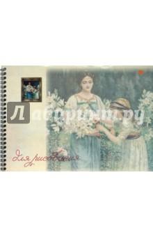 Тетрадь для рисования 20 листов (05280) Сказка