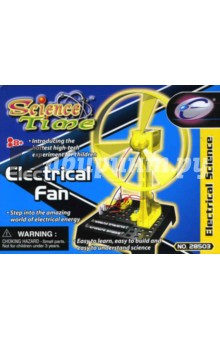 Электрический вентилятор (28503)