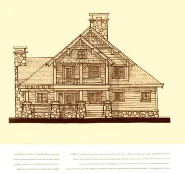 Иллюстрация 1 из 15 для Деревянные дома. Искусство и мастерство - Роббин Обомсавин | Лабиринт - книги. Источник: Лабиринт