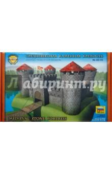 Средневековая каменная крепость (8510)