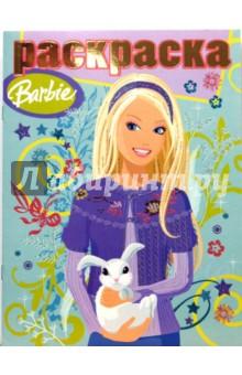 Раскраска с глиттером № 0707 (Барби)