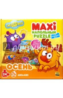 Maxi Puzzle. Смешарики. Осень