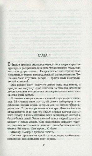 Инфекундин Инструкция - фото 6