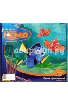 В поисках Немо. Океан приключений (8691)