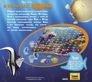 Иллюстрация 1 из 13 для В поисках Немо. Океан приключений (8691)   Лабиринт - игрушки. Источник: Лабиринт