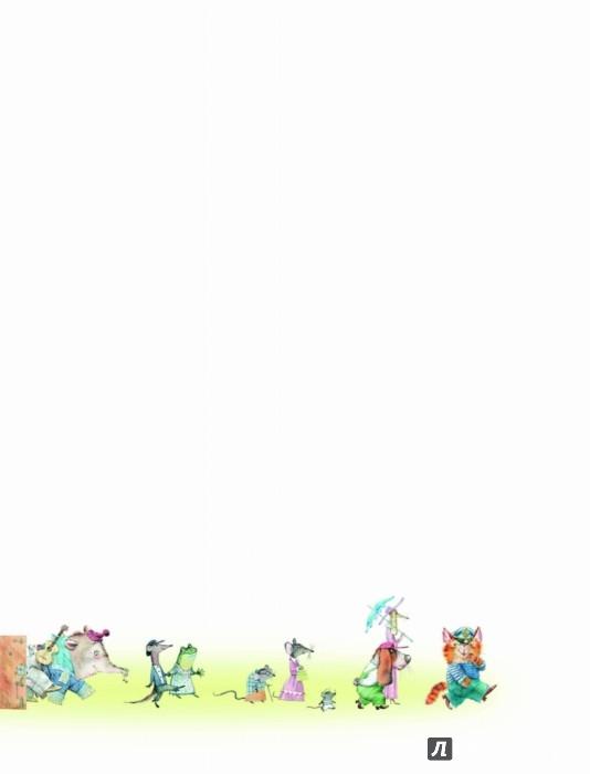 Иллюстрация 1 из 60 для На Горизонтских островах - Борис Заходер | Лабиринт - книги. Источник: Лабиринт