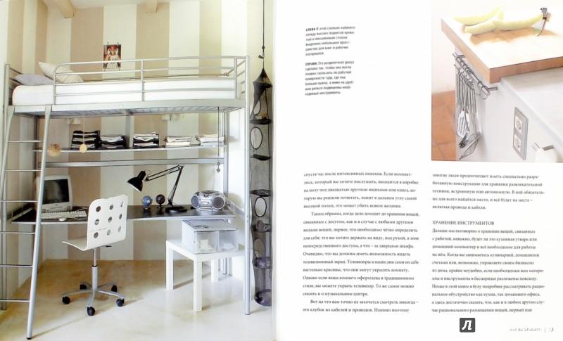 Иллюстрация 1 из 19 для Стеллажи. Гардеробные комнаты, полки - Каролина Клифтон-Могг | Лабиринт - книги. Источник: Лабиринт