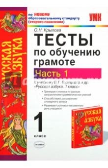 Книга предпринимательское право читать онлайн