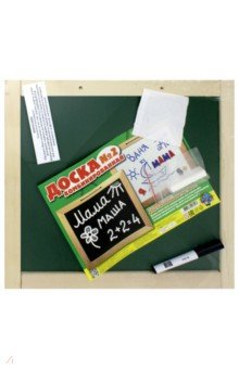 Доска комбинированная  №2 (00894)Магнитные доски<br>Доска может быть использована как основа для наборов магнитных букв, цифр и знаков, выпускаемых группой предприятий Десятое королевство!<br>В комплект входят: доска комбинированная, мел, маркер.<br>Игрушка для детей от 3 лет.<br>Игрушка из пластмассы и магнитных вкладышей.<br>Срок годности не ограничен.<br>Сделано в России.<br>
