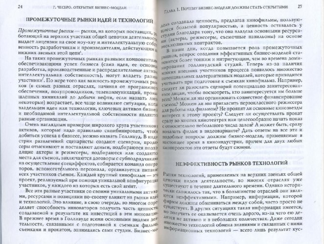 book Lufthygiene und Klima: Ein