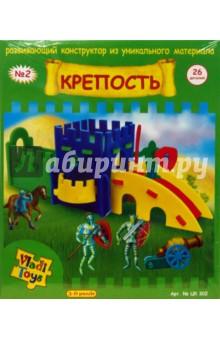 Крепость № 2 (ЦК-302)